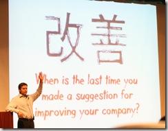 Improving/Kaizen - Jef Newsom's closing keynote at the TulsaTechFest 2008